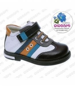 Ботинки детские оптом, обувь оптом, каталог обуви, производитель обуви, Фабрика обуви Парижская комунна, г. Москва