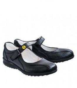 Полуботинки женские антистатические оптом, обувь оптом, каталог обуви, производитель обуви, Фабрика обуви Центр Профессиональной Обуви, г. Москва