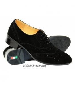 Туфли женские оптом, обувь оптом, каталог обуви, производитель обуви, Фабрика обуви Валерия, г. Ростов-на-Дону