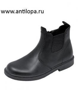 Ботинки школьные для мальчиков, Фабрика обуви Антилопа, г. Коломна