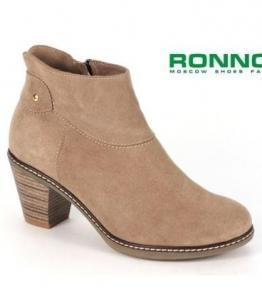 Ботильоны оптом, обувь оптом, каталог обуви, производитель обуви, Фабрика обуви Ronnon, г. Москва