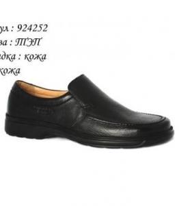Полуботинки мужские, фабрика обуви Представитель Romer, каталог обуви Представитель Romer,Екатеринбург