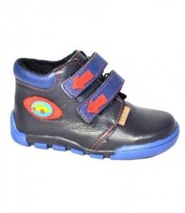 Детские ботинки оптом, обувь оптом, каталог обуви, производитель обуви, Фабрика обуви Бугги, г. Егорьевск