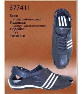 Сандалии мужские спортивные, Фабрика обуви Dals, г. Ростов-на-Дону