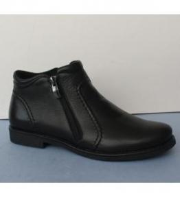 Ботинки женские оптом, обувь оптом, каталог обуви, производитель обуви, Фабрика обуви Артур, г. Омск