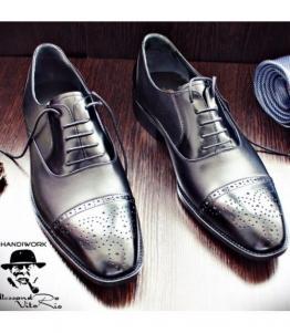 Туфли Оксфорды «FILIBUSTER», Фабрика обуви Alesandro Vitorio, г. Уфа