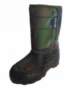 Сапоги мужские Аляска оптом, обувь оптом, каталог обуви, производитель обуви, Фабрика обуви Оптима, г. Кисловодск