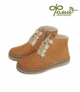 Детские ботинки оптом, обувь оптом, каталог обуви, производитель обуви, Фабрика обуви Фома, г. Магнитогорск