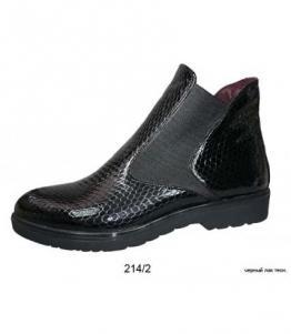 Ботинки женские лаковые оптом, обувь оптом, каталог обуви, производитель обуви, Фабрика обуви Магнум-Юг, г. Ростов-на-Дону