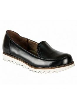 Полуботинки женские, Фабрика обуви Афелия, г. Санкт-Петербург
