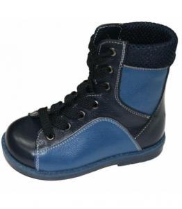 Ортопедические ботинки для мальчиков bevany, фабрика обуви Беванишуз, каталог обуви Беванишуз,Москва