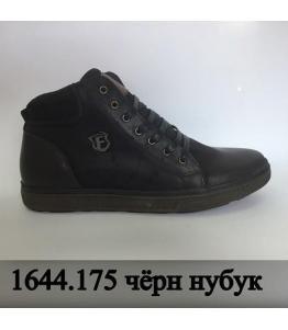 Мужские ботинки оптом, обувь оптом, каталог обуви, производитель обуви, Фабрика обуви Flystep, г. Ростов-на-Дону