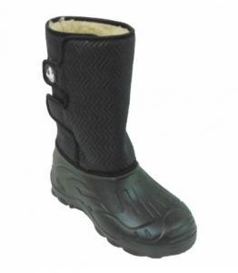 Сапоги мужские ЭВА Аляска, Фабрика обуви Оптима, г. Кисловодск
