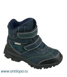 Ботинки детские школьные для мальчиков, фабрика обуви Антилопа, каталог обуви Антилопа,Коломна