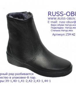 Сапоги мужские, Фабрика обуви Русс-М, г. Махачкала