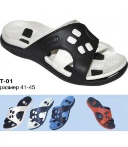 Шлепанцы мужские, фабрика обуви Эмальто, каталог обуви Эмальто,Краснодар