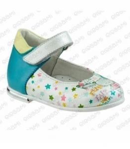 Туфли детские оптом, обувь оптом, каталог обуви, производитель обуви, Фабрика обуви Парижская комунна, г. Москва