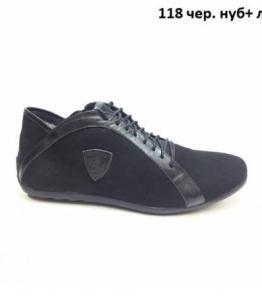 Ботинки мужские зимние оптом, обувь оптом, каталог обуви, производитель обуви, Фабрика обуви Saniano, г. Ростов-на-Дону