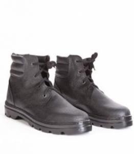 Ботинки комбинированные, Фабрика обуви Dagard, г. Воронеж