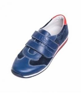 Детские полуботинки, Фабрика обуви Kumi, г. Симферополь