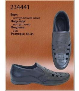 Сандалии мужские оптом, обувь оптом, каталог обуви, производитель обуви, Фабрика обуви Dals, г. Ростов-на-Дону