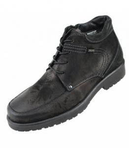 Ботинки мужские, Фабрика обуви Walrus, г. Ростов-на-Дону
