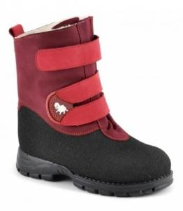 Сапоги детские , Фабрика обуви Детский скороход, г. Санкт-Петербург