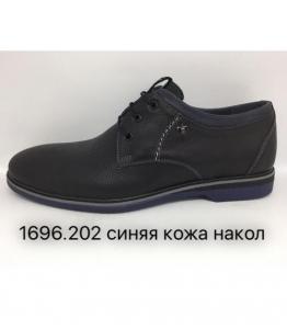 Мужские туфли оптом, обувь оптом, каталог обуви, производитель обуви, Фабрика обуви Flystep, г. Ростов-на-Дону