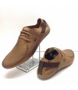 Иокасины мужские оптом, обувь оптом, каталог обуви, производитель обуви, Фабрика обуви Арман, г. Ростов-на-Дону